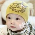 ht - cap 77Y หมวกผ้ายืดสำหรับเด็ก สีเหลือง