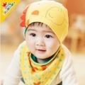 ht - cap 78Y หมวกผ้ายืดสำหรับเด็ก ลายยีราฟ สีเหลือง+ผ้ากันเปื้อน