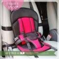 ms - seat 02 ที่นั่งเด็กนิรภัยรถยนต์ ลายพื้นสีฟ้า/สีแดง