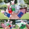 toy - 06 ตุ๊กตาหุ่นนิ้วมือ ชุดลูกหมู 3 ตัว