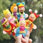 toy - 07 ตุ๊กตาหุ่นนิ้วมือ ชุดเจ้าชายเจ้าหญิง
